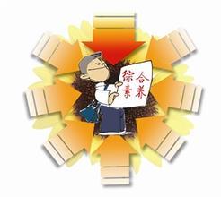 深圳将提升中小学生八大综合素养 品德素养居于首位