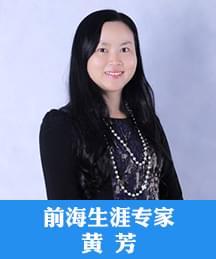 高考志愿填报咨询师:黄芳