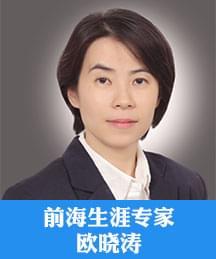 高考志愿填报咨询师:欧晓涛