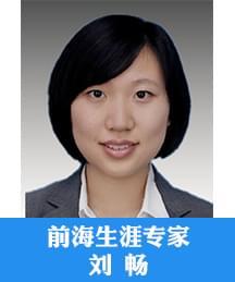 高考志愿填报咨询师:刘畅