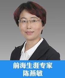 高考志愿填报咨询师:陈燕敏
